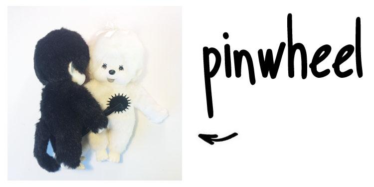 Dit is een afbeelding van pinwheel adventskalender